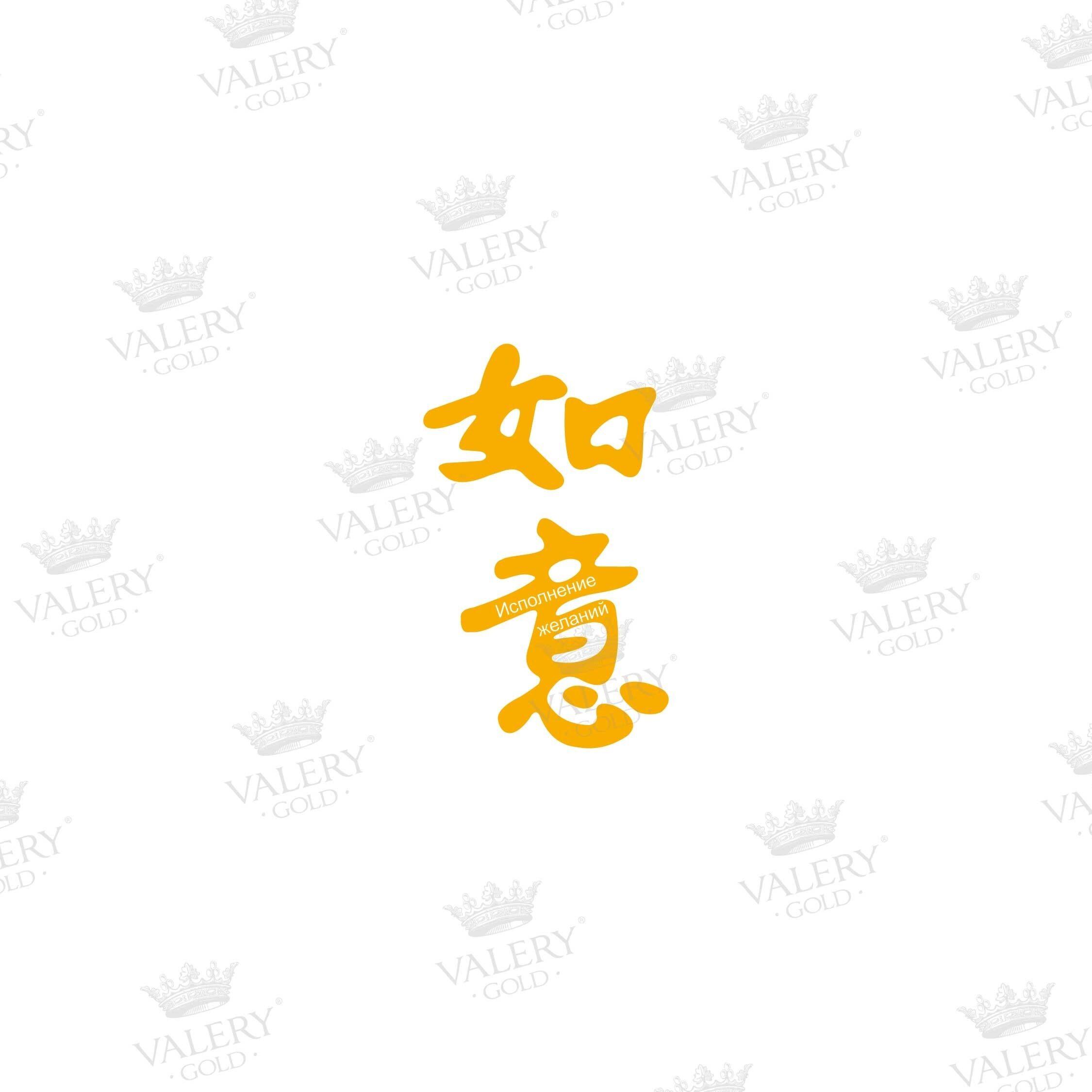 Эскизы тату иероглифы: интересные рисунки для идеи классной 81